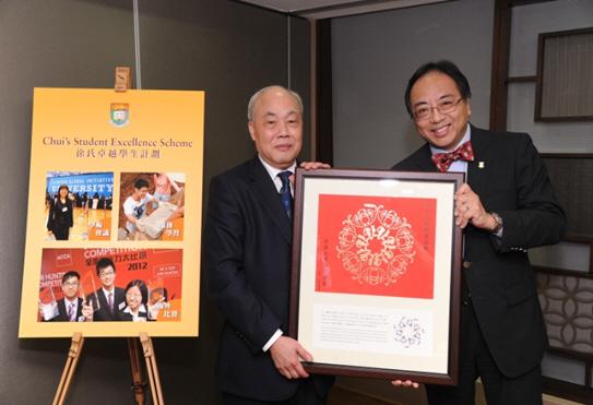 Mr Chui Wai-Kwan and Vice-Chancellor Professor Lap-Chee Tsui