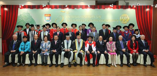 Fifth Inauguration of Endowed Professorships