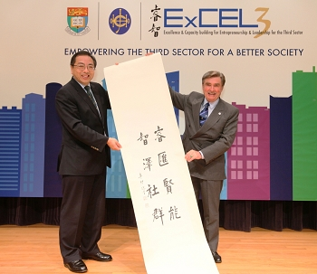 Professor Lap-Chee Tsui and HKJC Chairman T Brian Stevenson