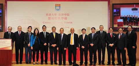 Official opening of the Cheng Yu Tung Tower