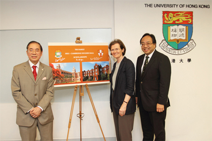 Mr Tse Sik-Yan; Mrs Sarah Squire, President of Hughes Hall; and HKU Vice-Chancellor Professor Lap-Chee Tsui