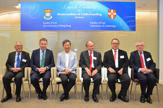 The ceremony on September 16, 2014 marked the public launch of the ongoing co-operation between HKU Centre for Medical Ethics and Law (CMEL) and Cambridge University.