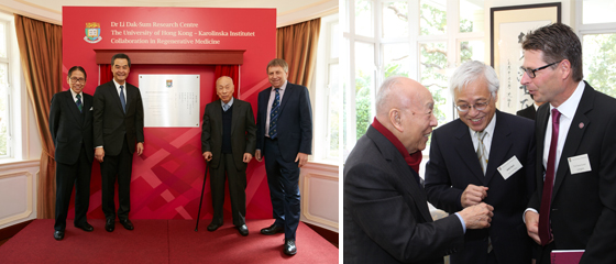 A plaque-unveiling ceremony was held on January 10 for the Dr Li Dak-Sum Research Centre on regenerative medicine.