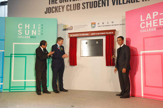 Dr Leong Che-hung, Professor Peter Mathieson, and Mr Michael Lee unveiling the plaque of the Jockey Club Student Village III.