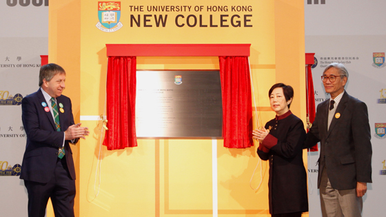 Professor Peter Mathieson, Dr Sarah Liao and Professor SP Chow representing The Tung Foundation unveiling the plaque of the New College.