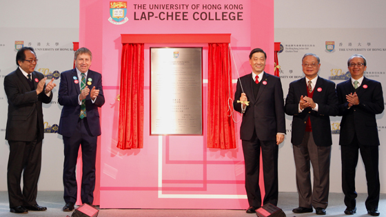 Professor Lap-Chee Tsui, Professor Peter Mathieson, Dr Patrick Poon, Professor CF Lee and Dr Lawrence Fung.