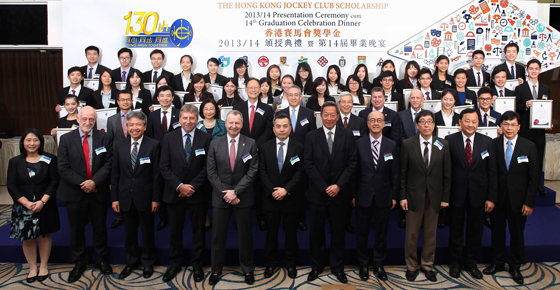 Dr Simon Ip Sik-On (front 5th left), Chairman of the HKJC, management of the HKJC and university representatives, together with recipients of the HKJC Scholarship Scheme.