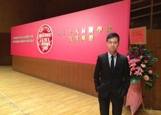 Max attended the Sir Edward Youde Memorial Fund Awards Presentation Ceremony 2015.