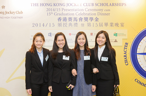 (From left) Linda Lau Hiu-Yu (MBBS, Year 2), Elmo Wong Si-Ho (BSc[Sp&HearSc], Year 2), Xie Jing-Rui Heather (BBA(Acc&Fin), Year 2), and Jasmine Hong Jin-Shan (BJ, Year 2) attending The Hong Kong Jockey Club Scholarships 2014/2015 Presentation Ceremony in May 2016.