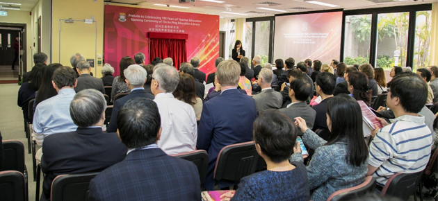 Naming Ceremony of the Tin Ka Ping Education Library