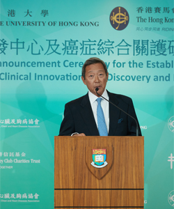 A historic donation for a new holistic cancer care paradigm for Hong Kong