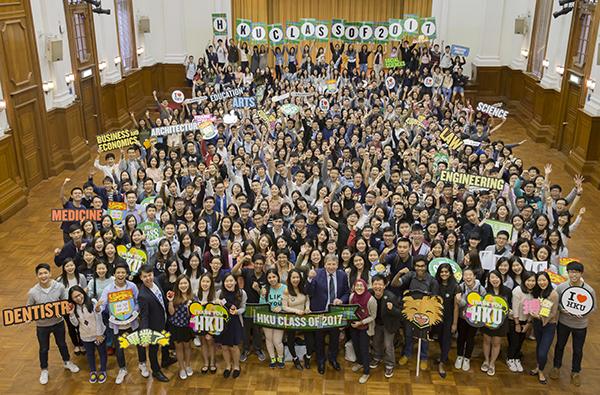 HKU Class of 2017