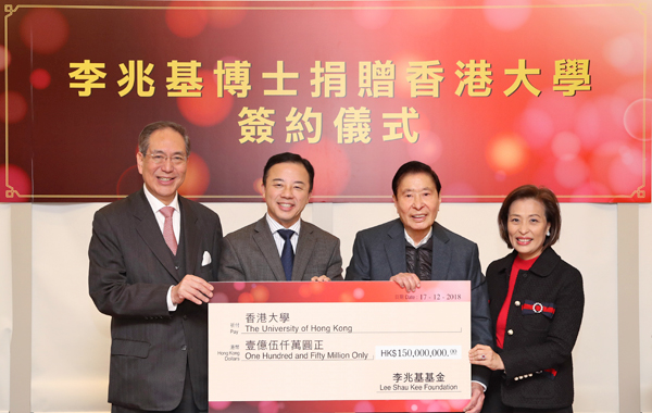 From left: Professor Arthur Li Kwok-Cheung, Chairman of Council of The University of Hong Kong; Professor Xiang Zhang; Dr Lee Shau-Kee; Ms Margaret Lee Pui-Man, Senior General Manager, Portfolio Leasing Department, Henderson Land Group.