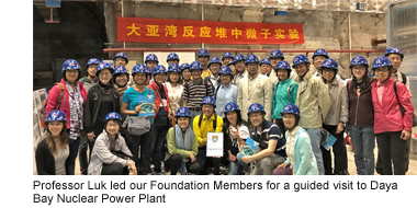 Professor Luk led our Foundation Members for a guided visit to Daya Bay Nuclear Power Plant