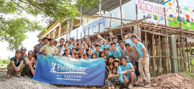 Passionate Pathfinder