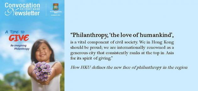 A Time to GIVE - Re-imagining Philanthropy