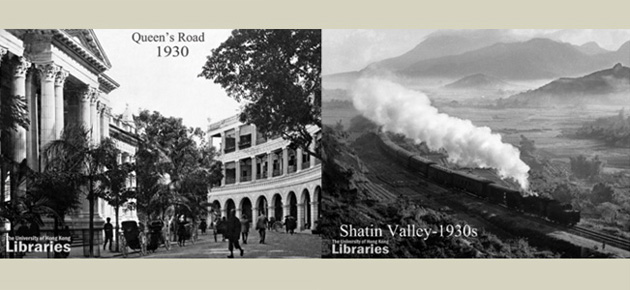 The Frank Fischbeck Collection at HKU Libraries