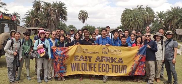 East Africa Wildlife Eco-Tour
