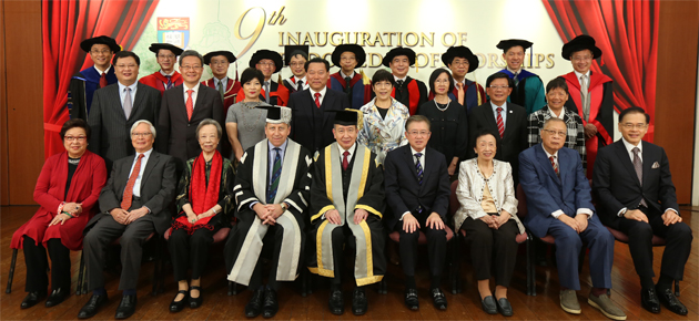 The Ninth Inauguration of Endowed Professorships