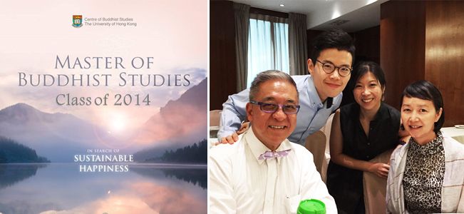 The MBS Class of 2014 Gift: Establishing a Culture of Giving at Centre of Buddhist Studies