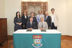 HKU receives $7.5M from the Tin Ka Ping Foundation