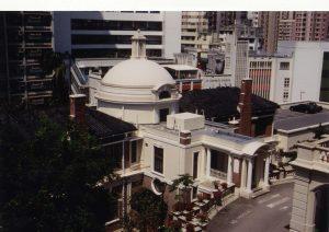 Hung Hing Ying Building