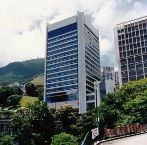K. K. Leung Building