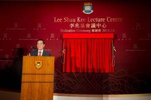 Lee Shau Kee Lecture Centre (Grand Hall)
