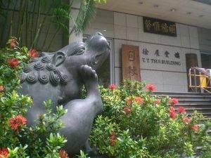 T. T. Tsui Building