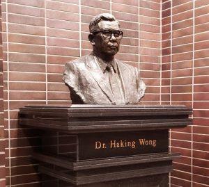 Haking Wong Building