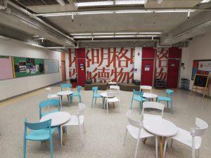 Fong Shu Chuen Amenities Centre