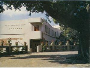 Pao Siu Loong Building