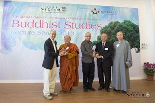 MaMa Charitable Foundation Visiting Professorship in Buddhist Studies