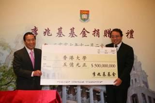 Dr Lee Shau Kee Donated HK$500M to HKU