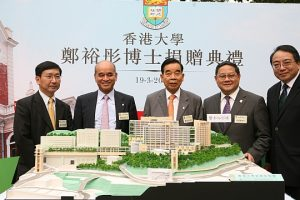Head of New World Development Invests in the Law Faculty's Vision and HKU's Centennial