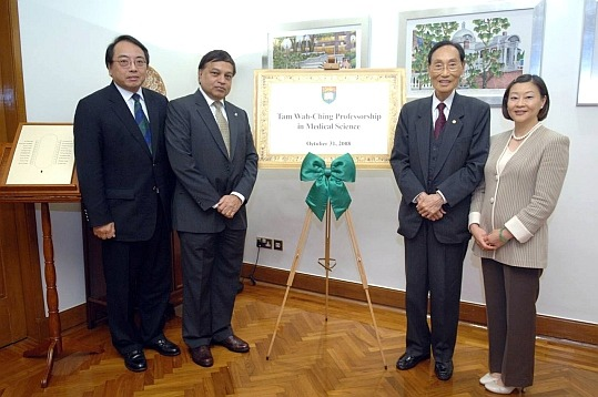 HKU welcomes the establishment of the Tam Wah-Ching Professorship in Medical Science