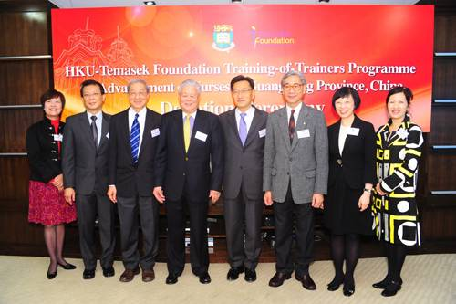 HKU School of Nursing and Singapore's Temasek Foundation partner to train Nurse Trainers in Guangdong Province, China