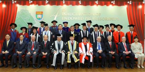 HKU celebrated its Fourth Inauguration of Endowed Professorships
