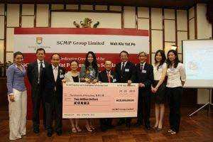 A $2 million donation from the SCMP Group and the Wah Kiu Yat Po Fund creates a scholarship fund