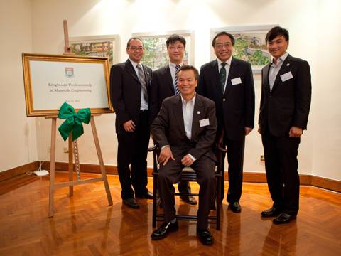 HKU welcomes the establishment of the Kingboard Professorship in Materials Engineering
