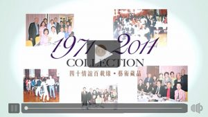 The Class of '71, initiators of the Silver Jubilee Class Reunion, shares the love of art