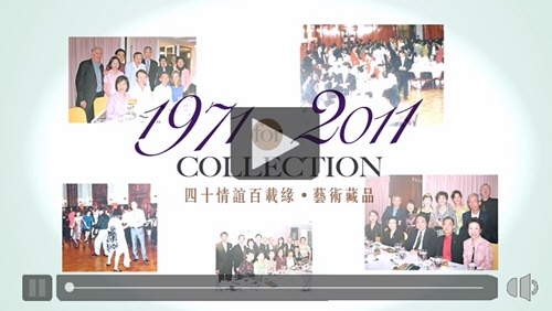 """The Class of '71, initiators of the Silver Jubilee Class Reunion, shares the love of art through the """"1971 for 2011 Collection"""" project"""