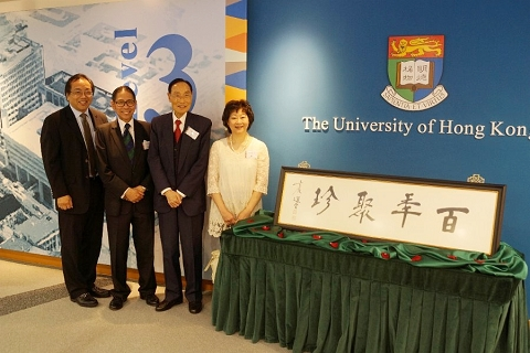 Donation Supports Library Renovation for Enhanced Learning Experience