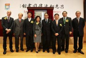 HKU celebrated the new home of the Lui Che Woo Law Library