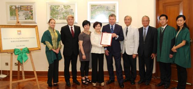 Mr Yao Ling-Sun's Bequest Benefits Students of Lap-Chee College