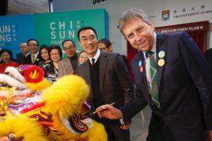 Inauguration of the HKU Jockey Club Student Village III