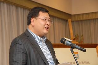 Bryan Lin Professorship in Paediatric Cardiology