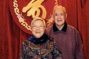 Alumni Family Contributes a Legacy Gift