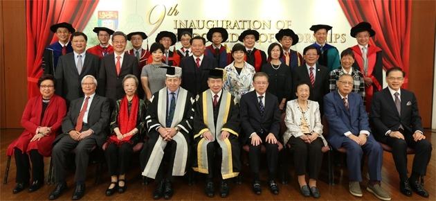 The Ninth Inauguration of Endowed Professorships