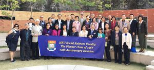 Social Sciences Pioneer Class – 50 years of friendship and Class pride